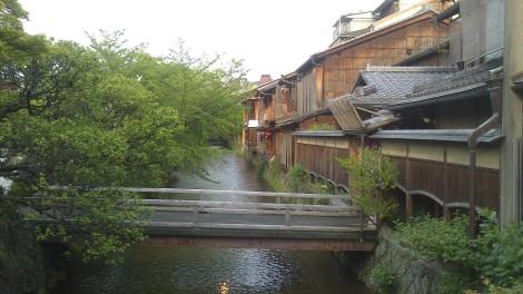 blog Kyoto Nara Iga (57)