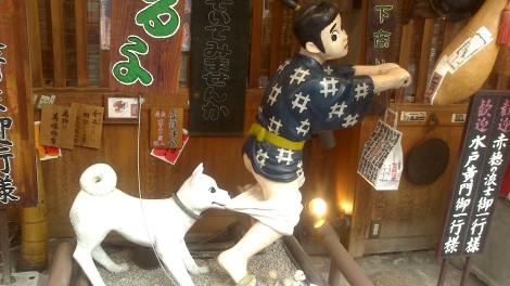 blog Kyoto Nara Iga (58)