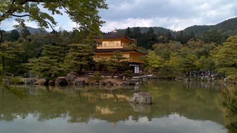 blog Kyoto Nara Iga (6)