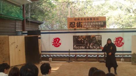 blog Kyoto Nara Iga (65)