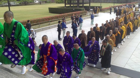blog Kyoto Nara Iga (72)