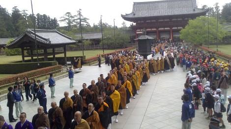 blog Kyoto Nara Iga (73)
