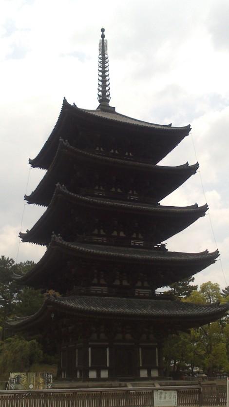 blog Kyoto Nara Iga (76)