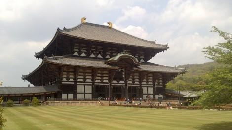 blog Kyoto Nara Iga (80)