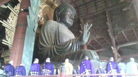 blog Kyoto Nara Iga (81)