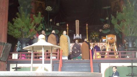 blog Kyoto Nara Iga (82)