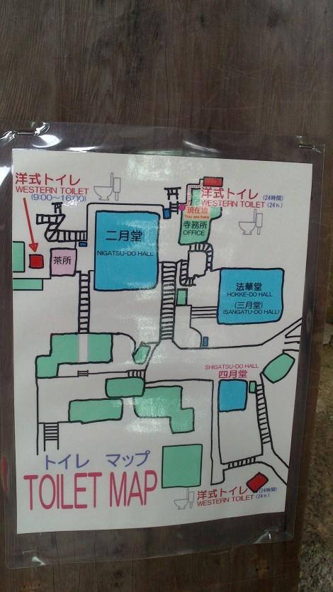 blog Kyoto Nara Iga (84)