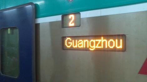 Guangzhou (2)