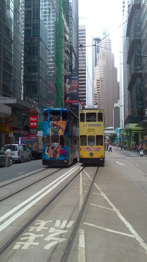 Hong Kong (17)