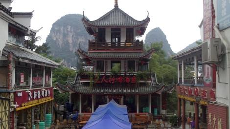 Yuangshou (17)