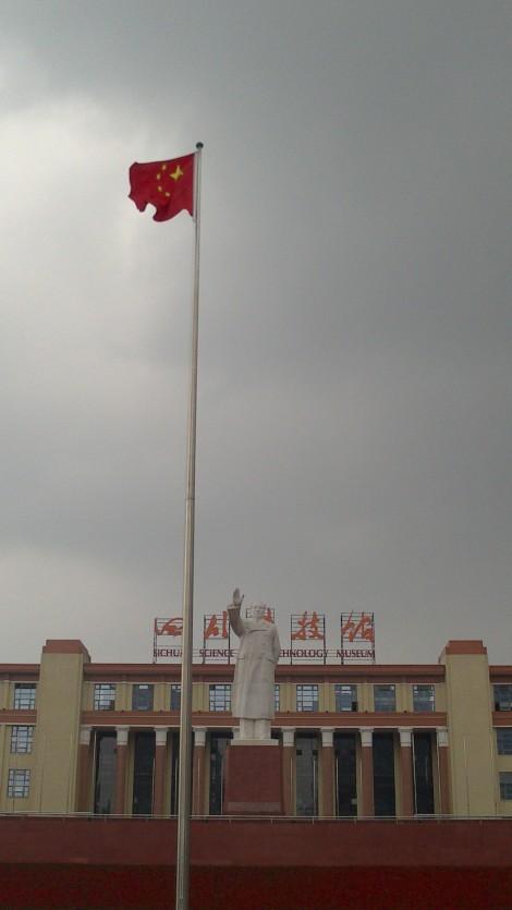 Chengdu (3)