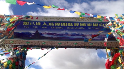 Everest_221