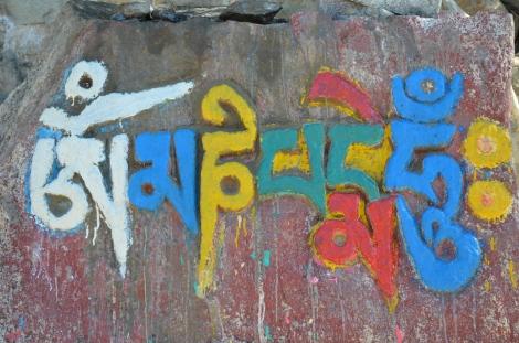 Lhasa_107