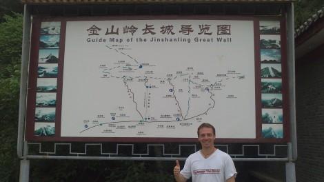 Pechino (109)