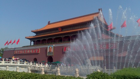 Pechino (14)