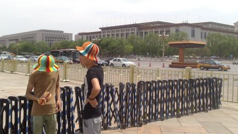 Pechino (38)