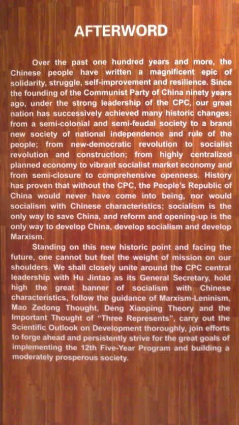 Pechino (39)