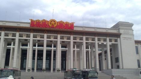 Pechino (41)