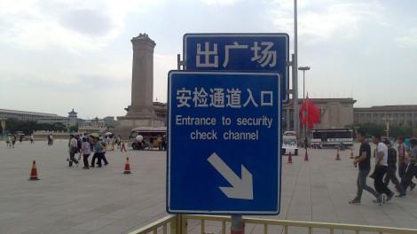 Pechino (42)