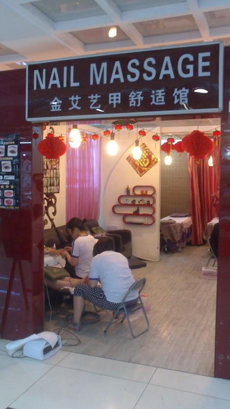 Pechino (54)