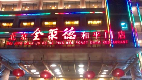 Pechino (57)