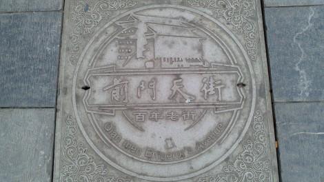 Pechino (81)