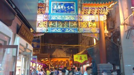 Pechino (83)