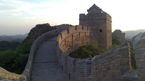 Pechino (95)