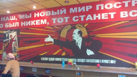 Mosca_147